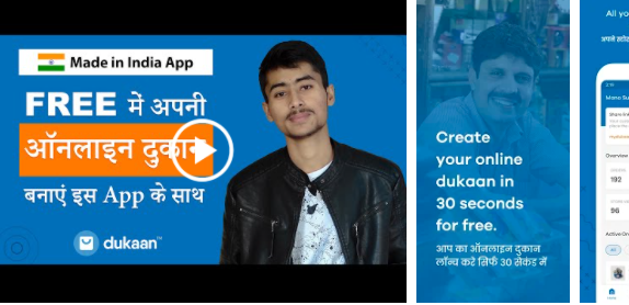 Dukaan for PC
