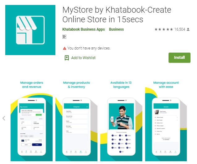 MyStore by KhataBook for Mac