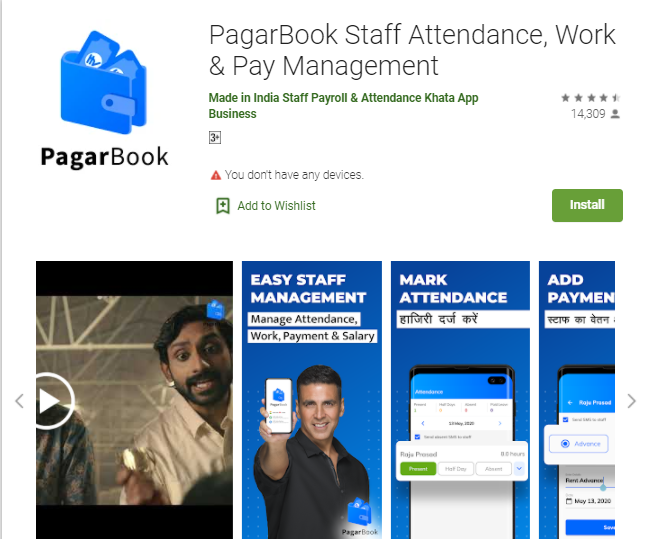 PagarBook for Windows 10